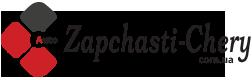 Шестерня Чери М11 купить в интернет магазине 《ZAPCHSTI-CHERY》
